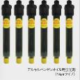 イチネンTASCO タスコ 蛍光剤(アルキルベンゼンオイル) TA434EF-6 [A020708]