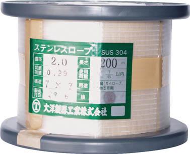 大洋製器工業 SUSワイヤロープ 7×7 0.27×200m SUS WR7X7 0.27X200 [A020124]