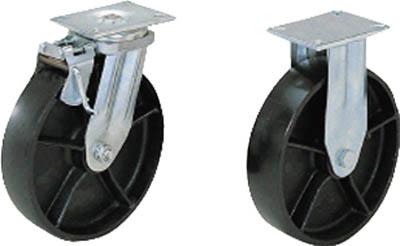 スガツネ工業 超重量用キャスター径152固定CI(200-133-351) 6-906R-YCI [A050207]