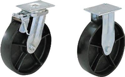 スガツネ工業 超重量用キャスター径203自在ブレーキ付CI(200-133-34 6-908B-YCI [A050207]