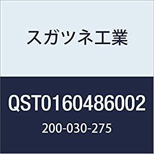 スガツネ工業 コントロールユニットQST0160486002(200030275 QST0160486002 [A130610]