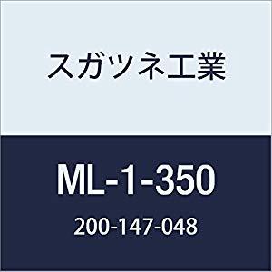 スガツネ工業 マルチリフト電動昇降装置 ML-1-350(200-147-048 ML-1-350 [A130610]