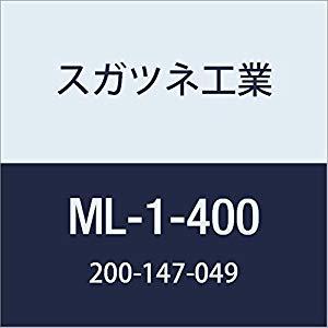 【◆◇マラソン!ポイント2倍!◇◆】スガツネ工業 マルチリフト電動昇降装置 ML-1-400(200-147-049 ML-1-400 [A130610]