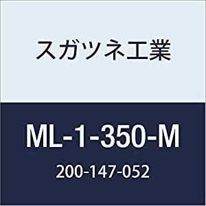 スガツネ工業 マルチリフト電動昇降装置 ML-1-350-M(200147052 ML-1-350-M [A130610]