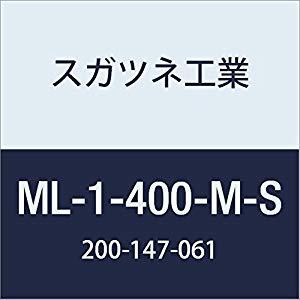 スガツネ工業 マルチリフト電動昇降装置ML-1-400M-S(200147061 ML-1-400-M-S [A130610]