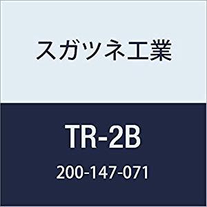 【◆◇マラソン!ポイント2倍!◇◆】スガツネ工業 コントロールユニット TR-2B(200-147-071) TR-2B [A130610]