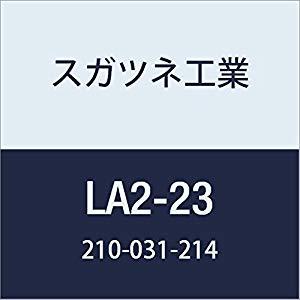 見事な創造力 キャンセル スガツネ工業 モニターアーム クランプタイプ LA2-23 210031214 LA2-23 A072121, 美里町 8e8d1979
