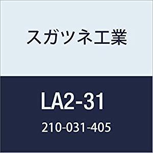 スガツネ工業 モニターアーム(配線孔タイプ) LA2-31(210-031405 LA2-31 [A072121]