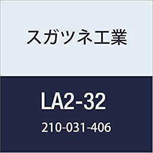 【楽天ランキング1位】 キャンセル スガツネ工業 モニターアーム 配線孔タイプ LA2-32 210-031406 LA2-32 A072121, EsteeGrace 94b7d430