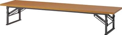 【◆◇エントリーで最大ポイント5倍!◇◆】アイリスチトセ 折りたたみテーブル OTシリーズ OTZ-1845 T [F010401]