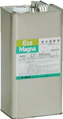 マークテック 【代引不可】【直送】 MARKTEC 濃縮磁粉液 エコマグナ LY-10Conc 4L C004-0044012 [A012500]