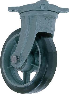 ヨドノ 【代引不可】【直送】 鋳物重荷重用ゴム車輪自在車付き HB-g410X75 HB-G410X75 [A050207]