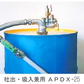 【◆◇マラソン!ポイント2倍!◇◆】アクア 【個人宅不可】 エアプレッシャーポンプ(ドラム缶吐出吸入兼用) APDX-25G [A230101]