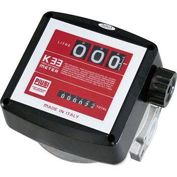 アクア 簡易機械式流量計(オイル用) MK33-25OL [A230101]