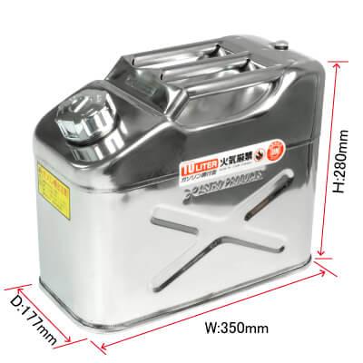 アストロプロダクツ ステンレス ガソリン携行缶10L 2007000009529 [A230101]