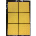アラオ 点字マット(折り畳み式)ポイントタイプ AR-138 [A061701]