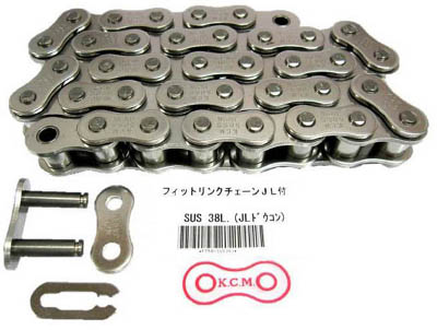 片山チエン カタヤマ フィットリンク 60-SUS128L(JL付) FT60-SUS128J [A051301]