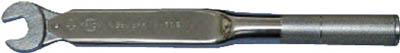 中村製作所 カノン スパナ式単能形トルクレンチ N8SPK5.5 N8SPK5.5 [A030215]