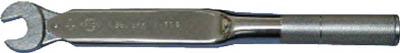 【◆◇マラソン!ポイント2倍!◇◆】中村製作所 カノン スパナ式単能形トルクレンチ N8SPK6 N8SPK6 [A030215]
