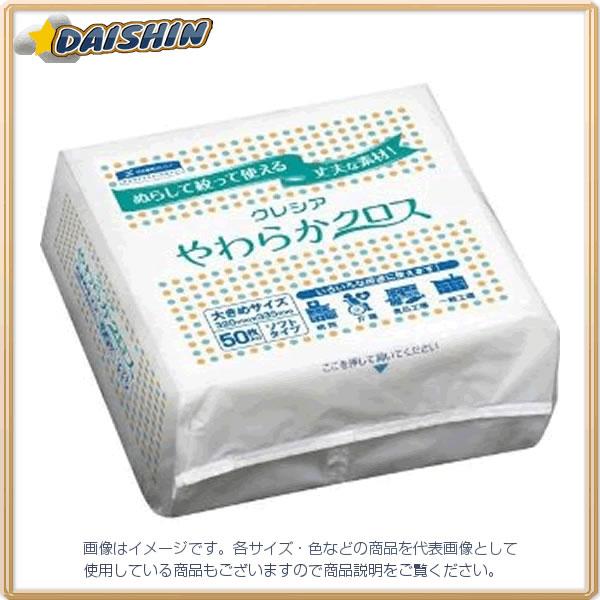 日本製紙クレシア やわらかクロス 50枚X18パック No.65200 [A230101]