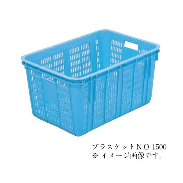 岐阜プラスチック工業 リス プラスケットNO1500