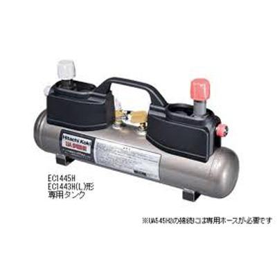 HiKOKI エアタンク UA545H2 エア工具