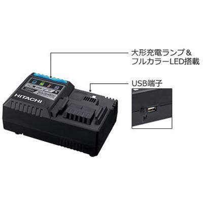HiKOKI 急速充電器 (14.4V-18V対応充電器) UC18YSL3