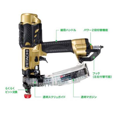 HiKOKI 高圧ねじ打機 WF3H エア工具 【送料無料】 ゴールド
