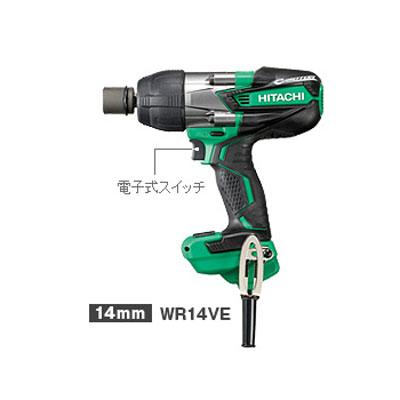 HiKOKI 電動インパクトレンチ WR14VE