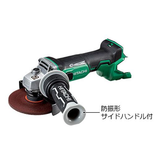 HiKOKI G18DBBVL(L125)(NN) コードレスディスクグラインダ ブレーキ付 本体のみ 18V(電池・充電器・ケース別売)