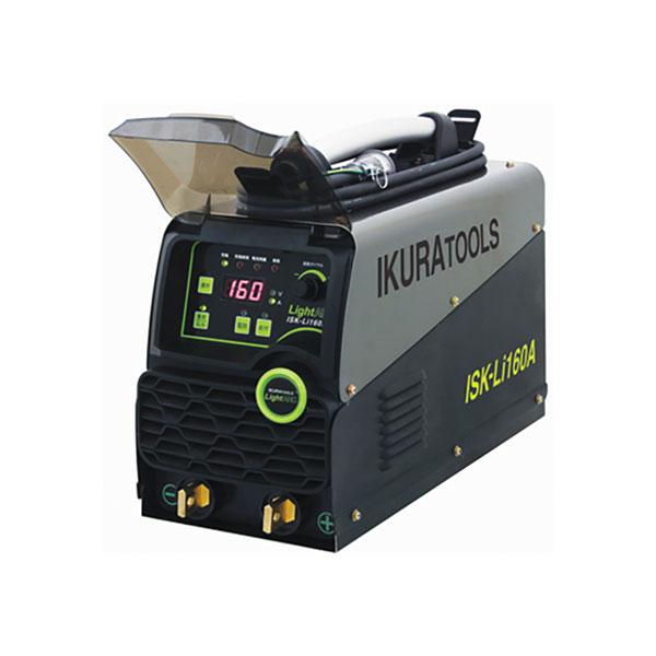 育良精機 ISK-Li160A ポータブルバッテリー溶接機