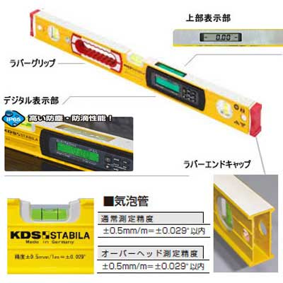 ムラテックKDS デジタル水平器DL-60IP