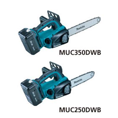 マキタ電動工具 351充電式チェーンソー MUC350DWBX[バッテリ×2・充電器付]60分充電
