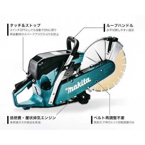 絶対一番安い マキタ エンジンカッタ EK6100 TOOLS (刃物別売):NEW STAGE-DIY・工具