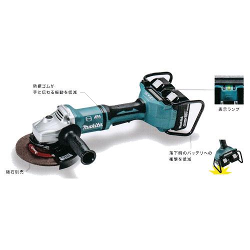マキタ GA700DPG2 180mm充電式グラインダ 36V(バッテリ2個・充電器・ケース付)
