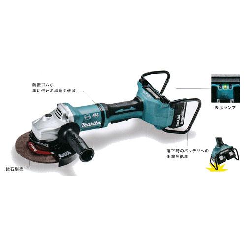 マキタ GA700DZ 180mm充電式グラインダ 本体のみ(バッテリ・充電器・ケース別売)