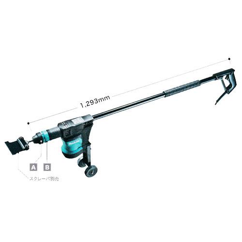 マキタ 電動ケレン HK1820L (SDSプラスシャンク)ロングハンドルドタイプ