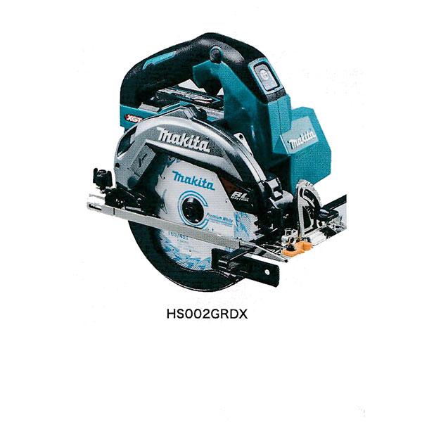 マキタ HS002GRDX 165mm充電式マルノコ無線連動対応 40V青(電池2個・充電器・ケース・チップソー付)