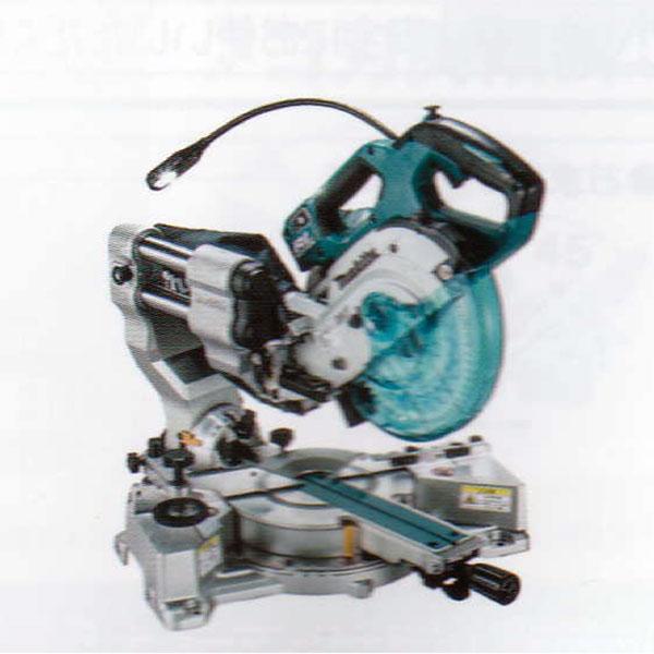 マキタ LS610DRG 165mm充電式スライドマルノコ 18V(バッテリ・充電器・チップソ付)