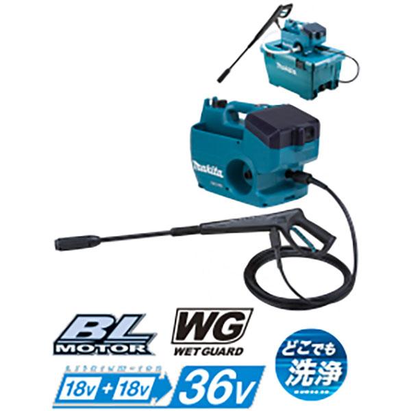マキタ MHW080DZK 充電式高圧洗浄機 本体のみ(バッテリ・充電器別売)