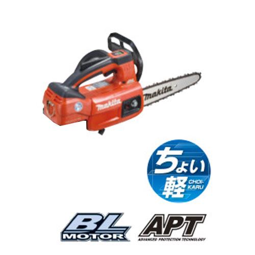 マキタ MUC204CDZR 充電式チェンソー カービングバー本体のみ(バッテリ・充電器別売)