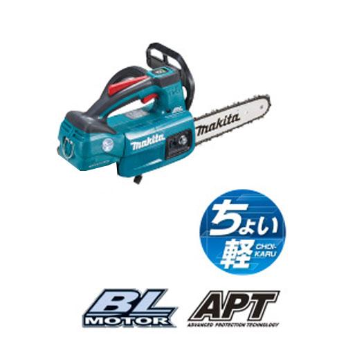 マキタ MUC204DZ 充電式チェンソー スプロケットノーズバー本体のみ(バッテリ・充電器別売)