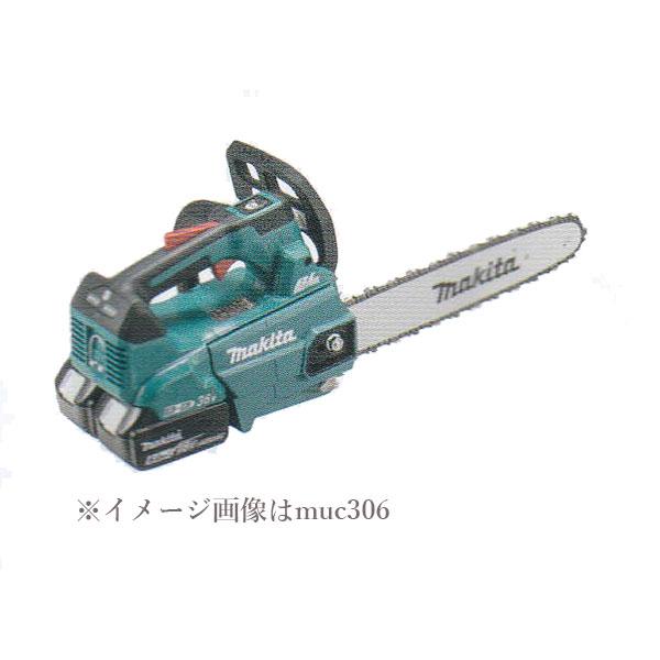 マキタ MUC306DGF 充電式チェーンソー 18V×2(バッテリ2個・充電器付)