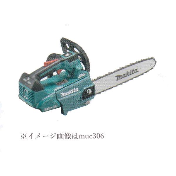 マキタ MUC306DZF 充電式チェーンソー 本体のみ(バッテリ・充電器別売)