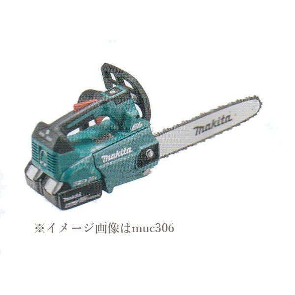 マキタ MUC356DGF 充電式チェーンソー 18V×2(バッテリ2個・充電器付)