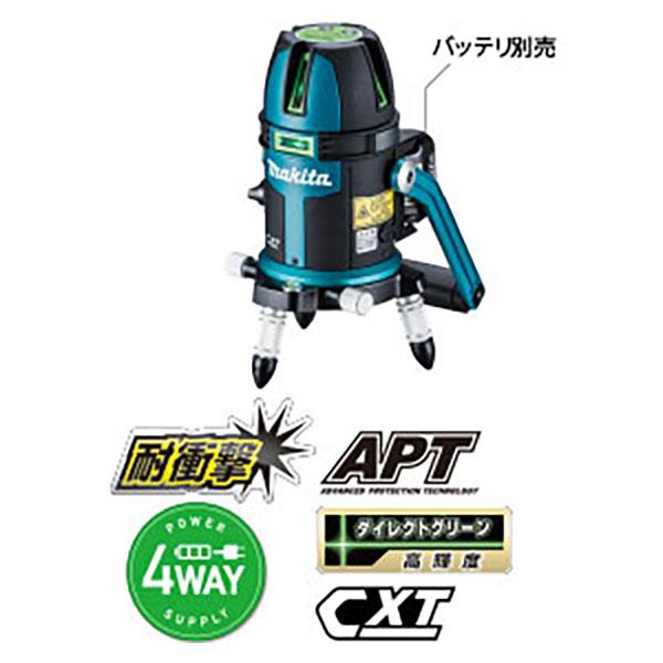 マキタ SK312GDZN 充電式屋内・屋外兼用墨出し器 耐衝撃(本体・収納ケース付)バッテリ・充電器・三脚別売
