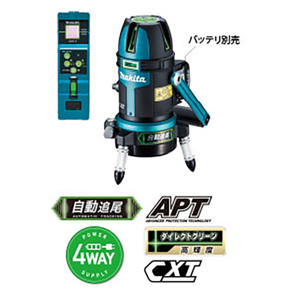 マキタ SK313GDZN 充電式屋内・屋外兼用墨出し器 自動追尾(本体・リモコン・追尾受光器・バイス・収納ケース付)バッテリ・充電器・三脚別売