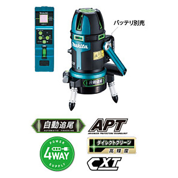 マキタ SK506GDZN 充電式屋内・屋外兼用墨出し器 自動追尾(本体・リモコン・追尾受光器・バイス・収納ケース付)バッテリ・充電器・三脚別売