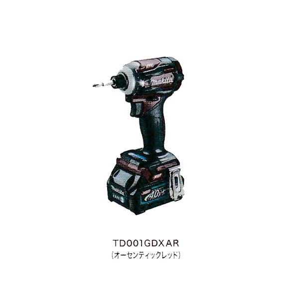 マキタ TD001GRDXAR 充電式インパクトドライバ40V オーセンティックレッド(電池2個・充電器・ケース付)