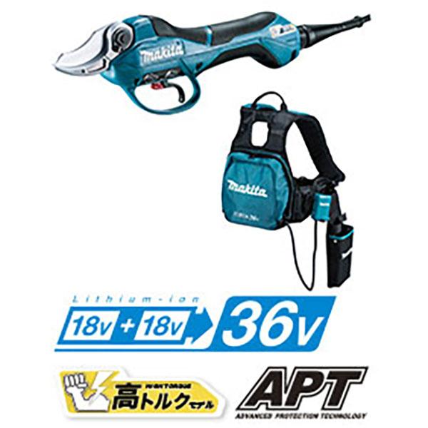 マキタ UP362DPG2 充電式せん定ハサミ 18V6.0ah(充電器・バッテリ2個付)